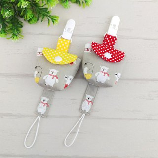 Stylish polar bear - 2 colors available. Pacifier storage bag + pacifier chain set (up to 40 embroidery name)