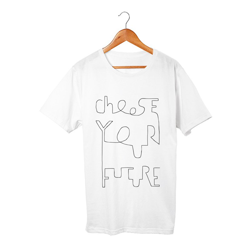 Choose your future T-shirt