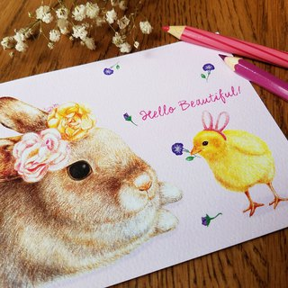 Postcard - beautiful bunny and chick