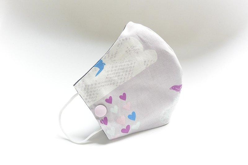 手作立體口罩套 / 放置濾材口罩 / 一般口罩 - 愛心
