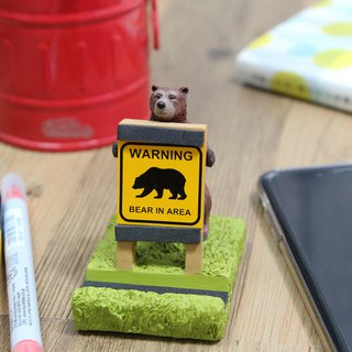 Japan Magnets cute table small mobile phone holder / mobile phone holder (the bear is not paying attention) - spot