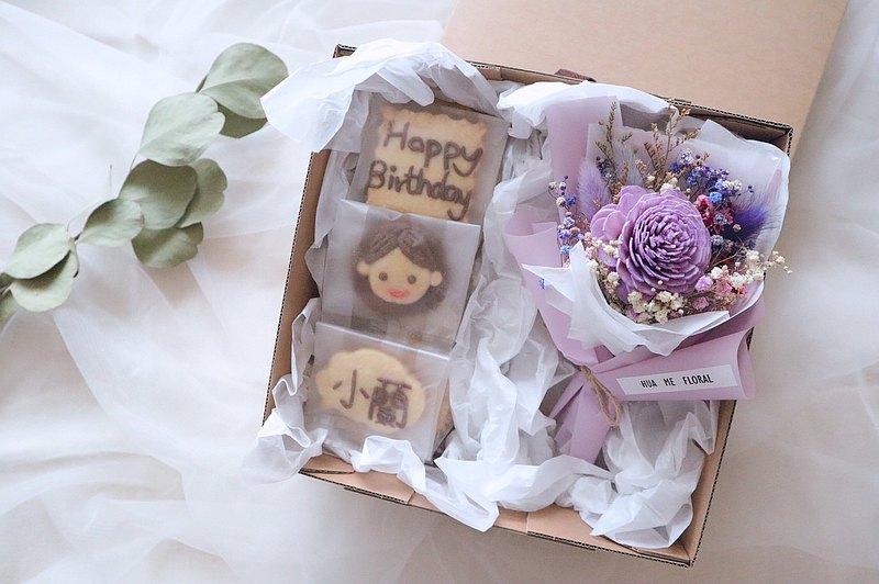【客製禮物】花朵禮盒-乾燥花&造型餅乾(生日/告白/婚禮禮物推薦)