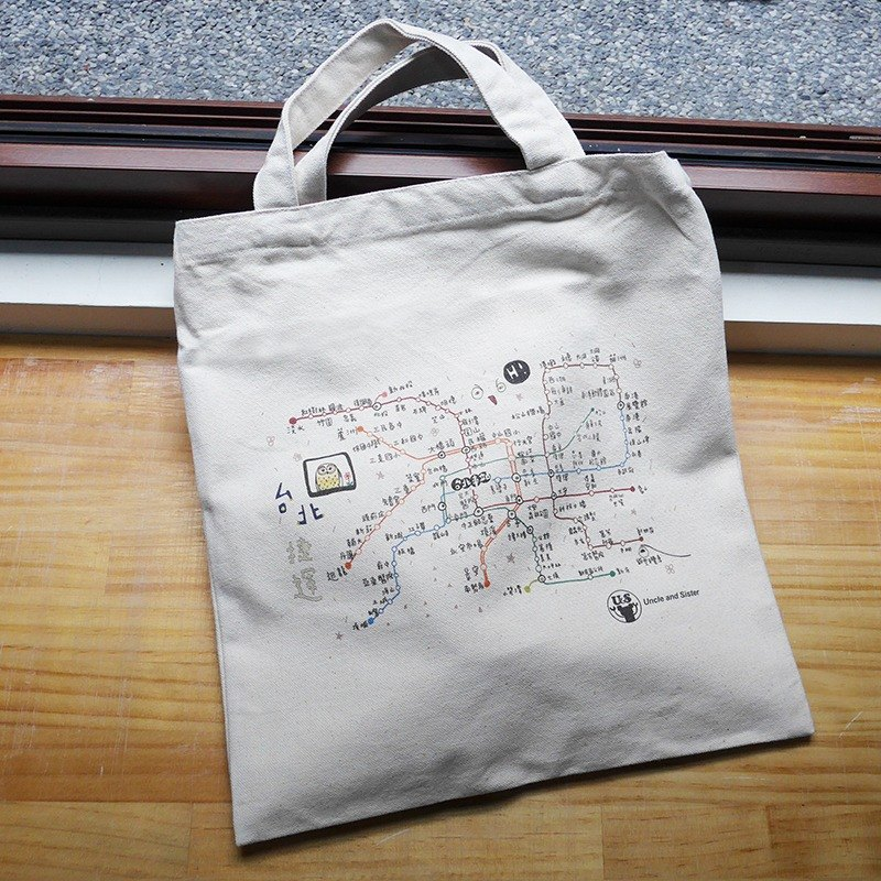 Canvas bag Taipei MRT Map