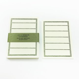 Classiky Letterpress Memo Card【Green (20320-03)】