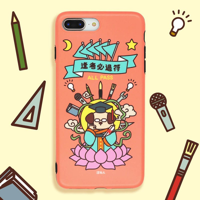 Every test must pass the cute original mobile phone case