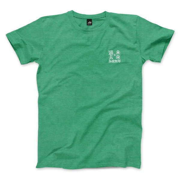 Past useless in the past - Heather Green - Neutral t-shirt