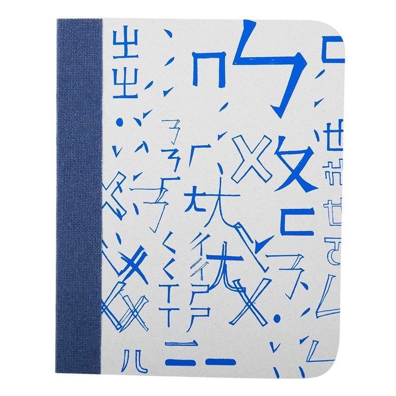 MOGU / Notebook / Dictionary / Zhuyin