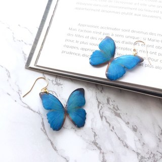 Exotic Blue Butterfly Earrings, Dainty 14k Gold Fill, EB01