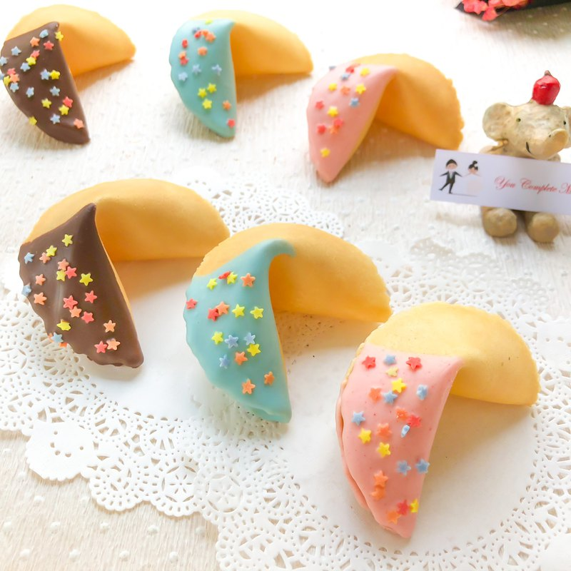 Graduation gifts quickly shipped, customized fortune cookies, a variety of gift boxes, colorful pink stars, chocolate confession
