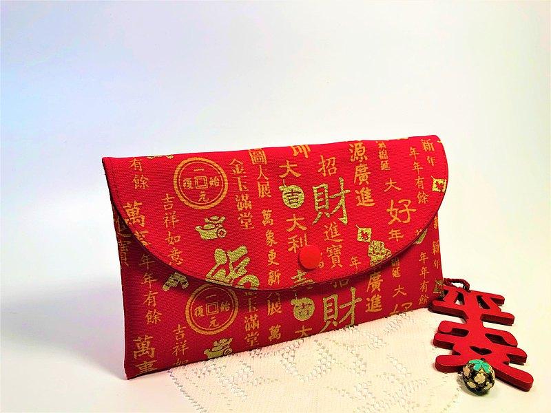 Fantasy【燙金祝福吉祥話棉布紅色】紅包袋/存摺袋/多功能袋