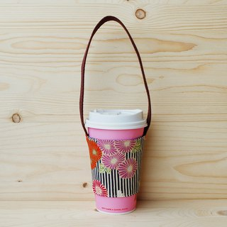 Line ball chrysanthemum drink bag/cup set