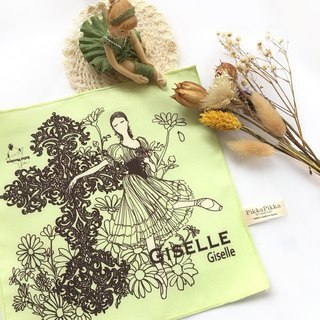Giselle by Ballet Monsters