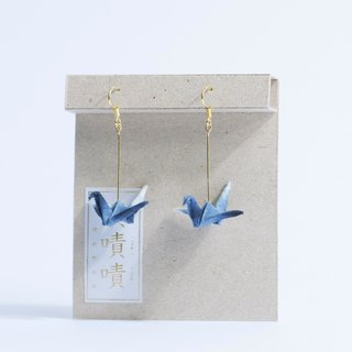 \hehe crane double / origami earrings_blue dye blue