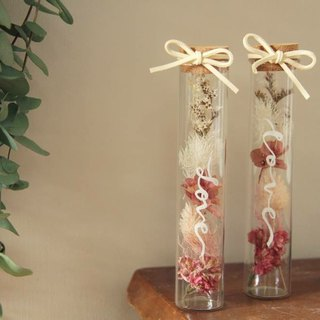 Love Dry Vase Wedding Small (single)