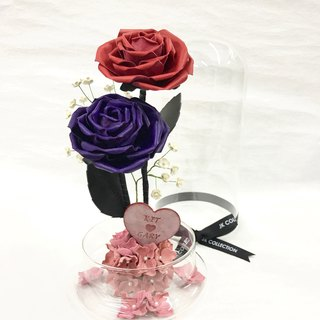 Leather Rosa Glass Decoration