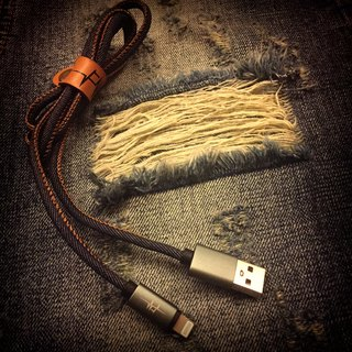 "Flame Lab Project.005 ""Indigo"" charging cable"