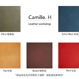 Leather square color sample Leather color