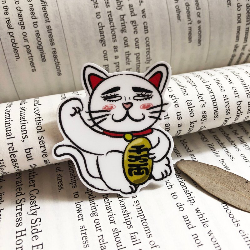 White-eyed Lucky Cat Scrub Waterproof Sticker