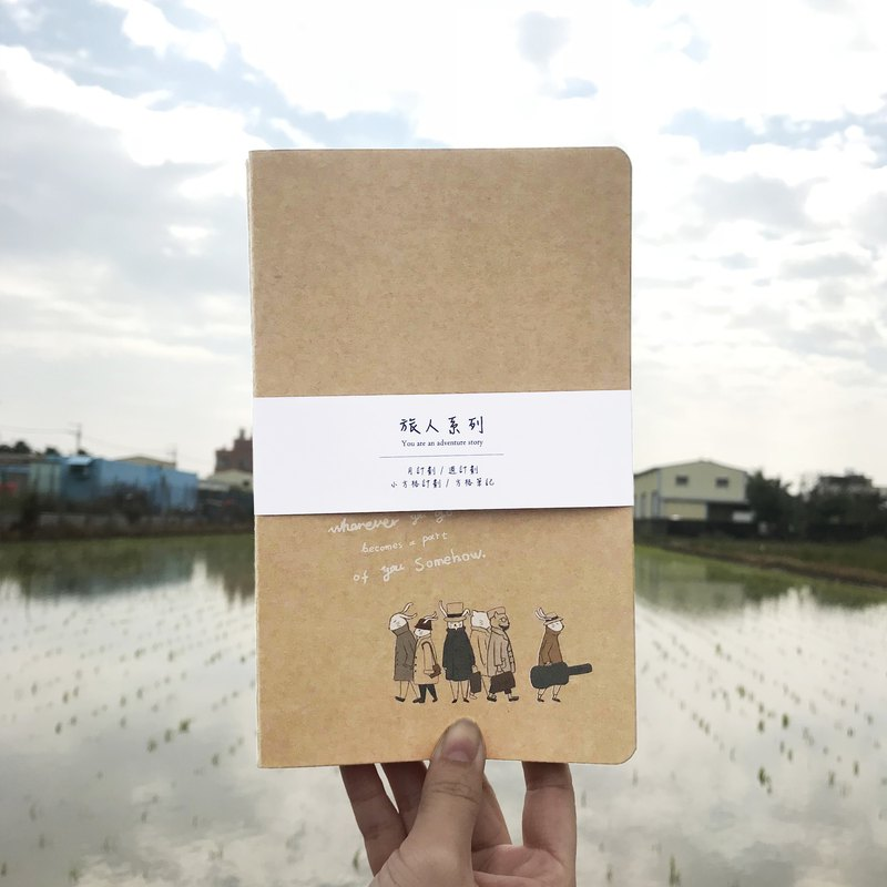 Boge stationery x traveler [25K long set page functional notes] 4 into the group
