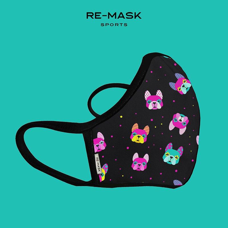 Re-Mask SPORTS 冰感香港製造 VFE 口罩   SPORTS Series   Funky