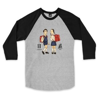 Japanese - gray / black - seven-point baseball T-shirt