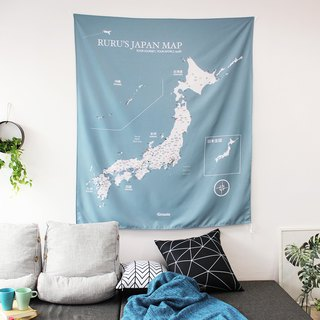 Personalized Japan Map, Pin Map Travel Map-Bluish Gray-Wall Decor (Fabric)