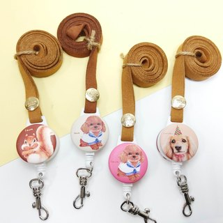 i wear scalable retractable identification ticket holder - Illustrator Series (4) squirrel poodle dachshund