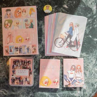 Sweet Life 5th Anniversary Gift Set Group