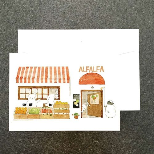 Animal mall の House Bunny vegetables watercolor postcard