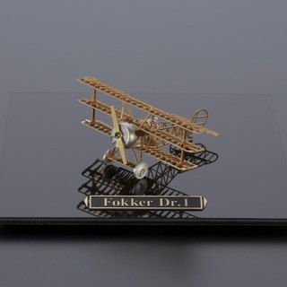 Japan Aerobase metal etching model aircraft Fokker Dr.1 fighter brass version (1/160)