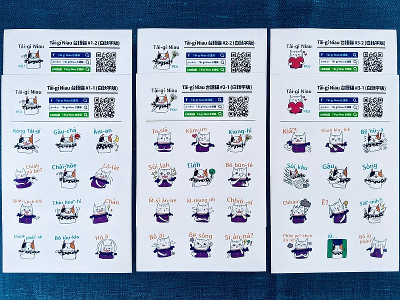 Taiwanese cat stickers physical stickers 1-3 full set of partners collection