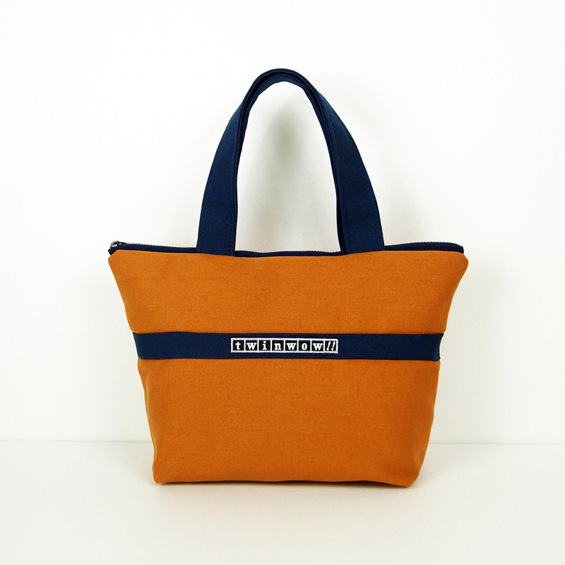 Elegant and Elegant - Detailed Textured Tote - Orange