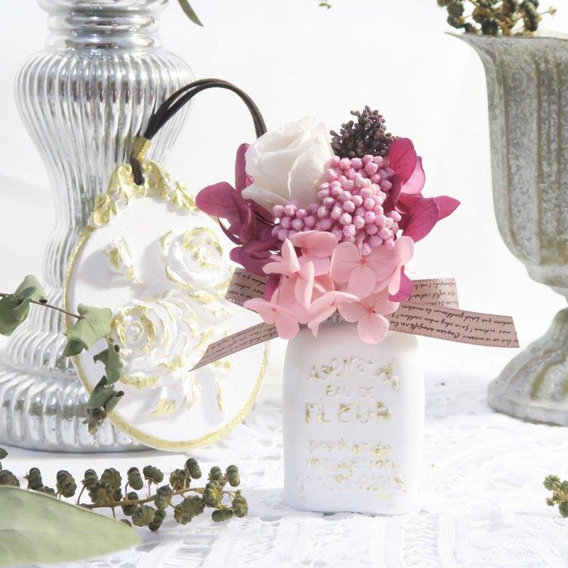 獨家-粉紅花束石膏香氛花瓶・白色情人節禮物包裝