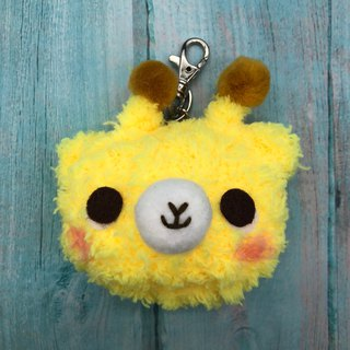 Giraffe - chubby wool animal key ring charm