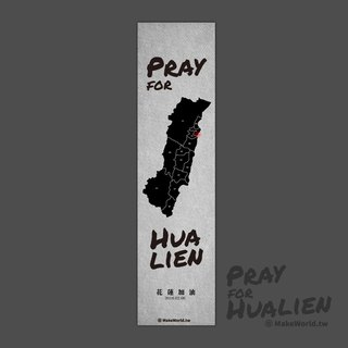 Pray for Hualien map manufacturing sports towel