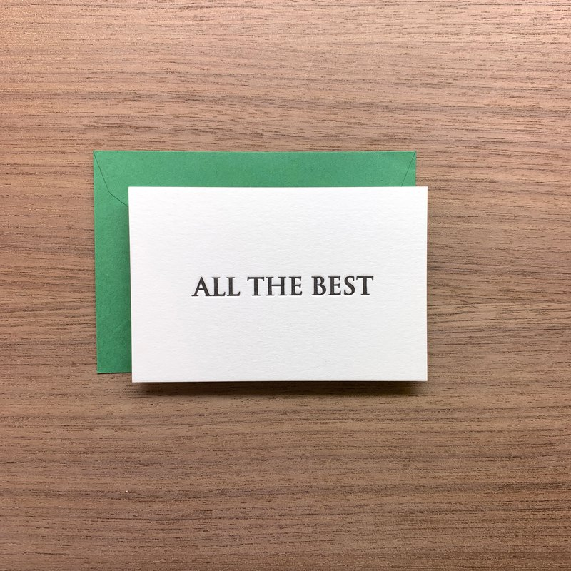 Letterpress Greeting Cards All the best