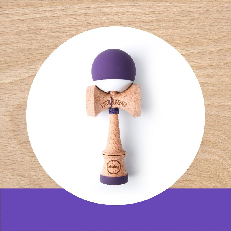 Hong Kong Friday Kendama rubber paint base series purple sword jade sword ball