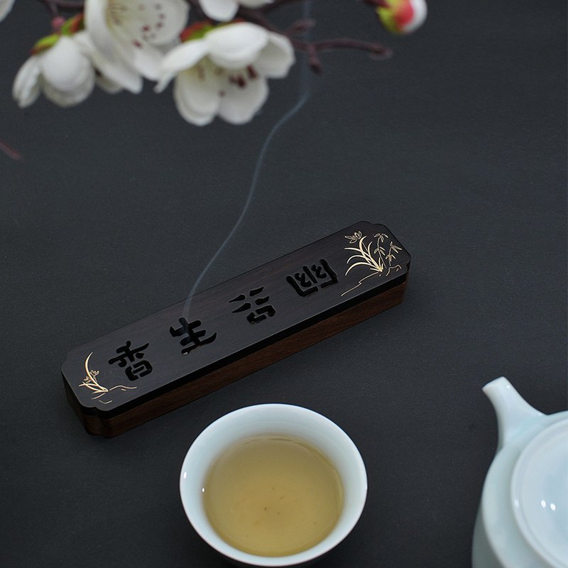 Wei Shi Design Yougu incense line incense box creative incense burner household sandalwood incense incense burner cultural and creative gifts