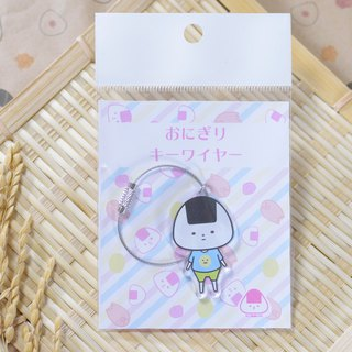 Key ring wire _POP rice ball