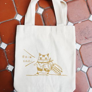 Cat love travel canvas bag - bread color