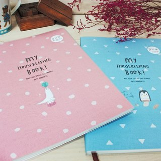 Boge stationery xZAKKA [16K home accounting] two colors