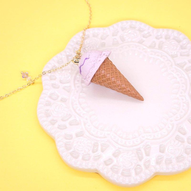 Playful Design 薰衣䓢冰淇淋/雪糕頸鏈