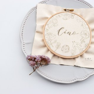 CIAO CIAO Wreath Illustration Embroidery Kit