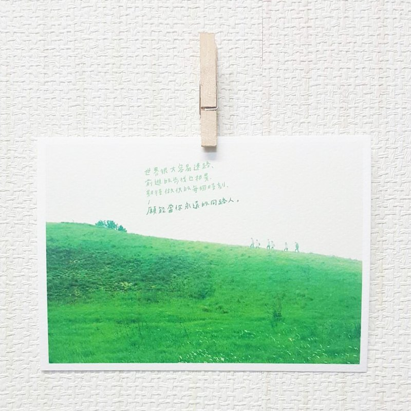 Forever fellow / Magai's postcard