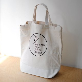 """How does not come on Sunday"" long canvas bag / portable"