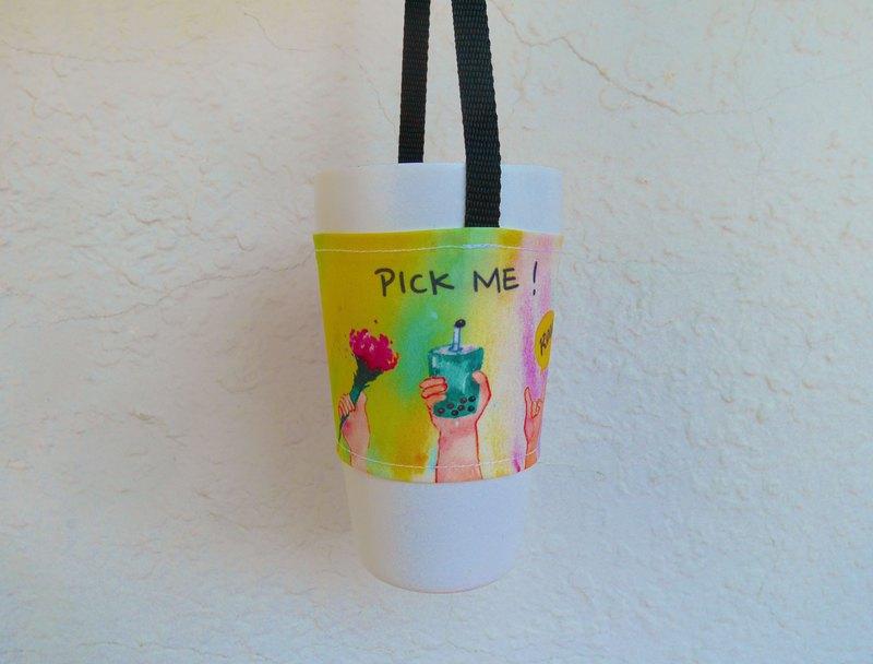 飲料提袋 | PICK ME彩虹款