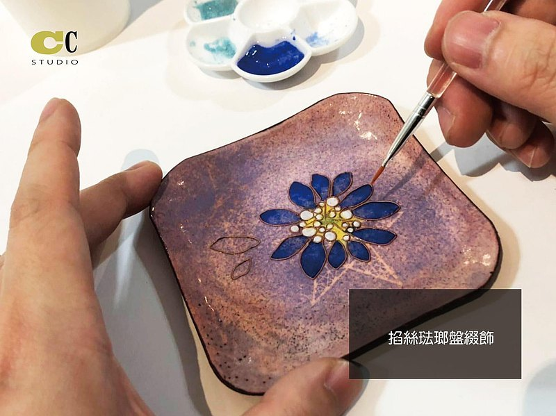 【เวิร์คช็อป】Enamel series courses-filigree enamel plate courses