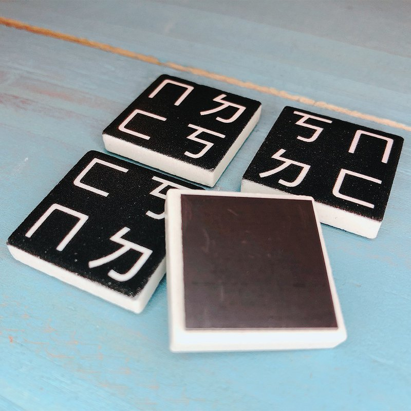 Phonetic promotion sports ㄇㄉㄈㄎ limited edition tile magnet four into