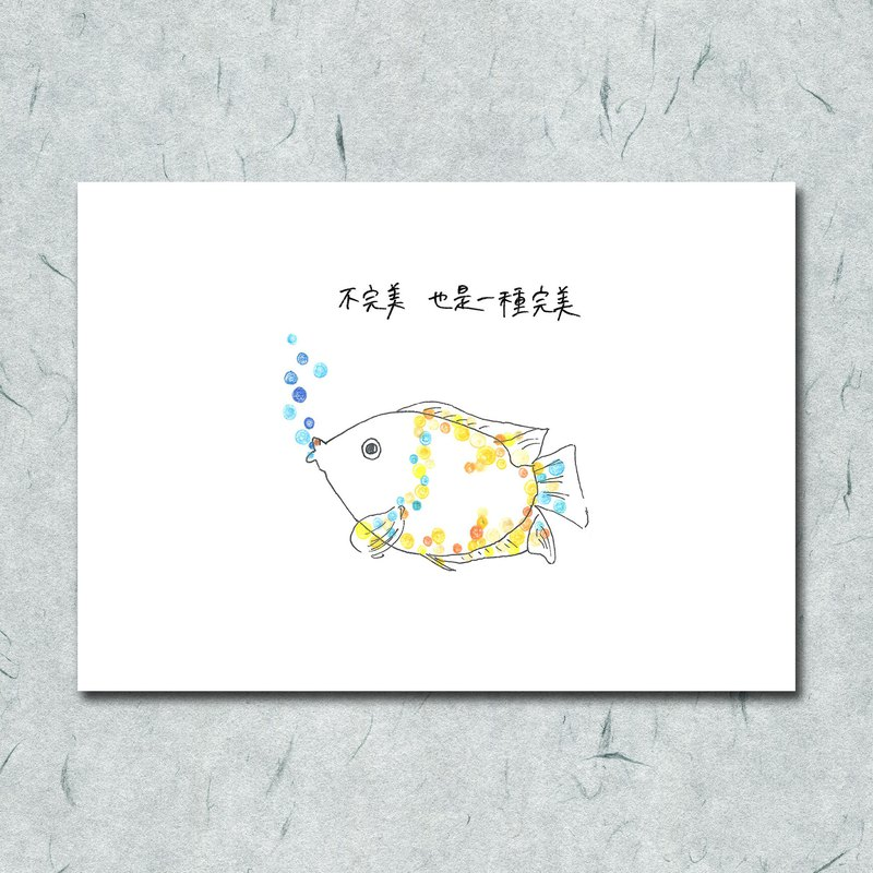 Animal 24 / circle / kiss fish / fish / hand-painted / card postcard