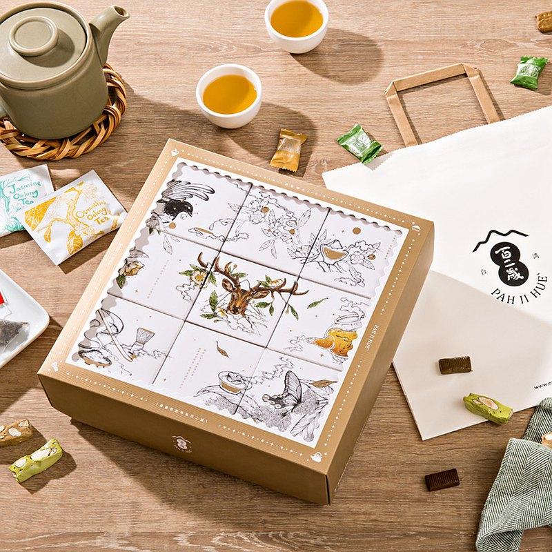 【百二歲】禮盒 -茶意時光